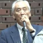 【日大会見】司会者の米倉久邦ってどんな人?経歴など調べてみた